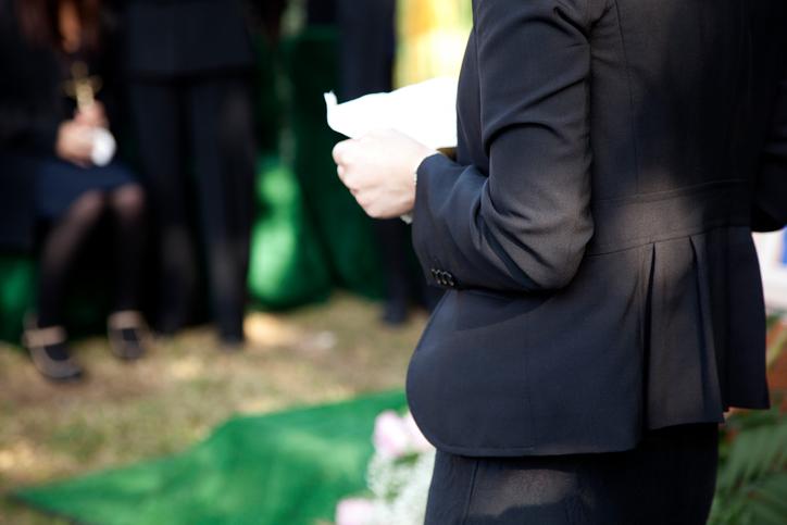 葬儀 費用 負担