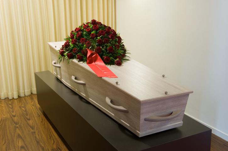 中央区 葬儀社 葬儀屋